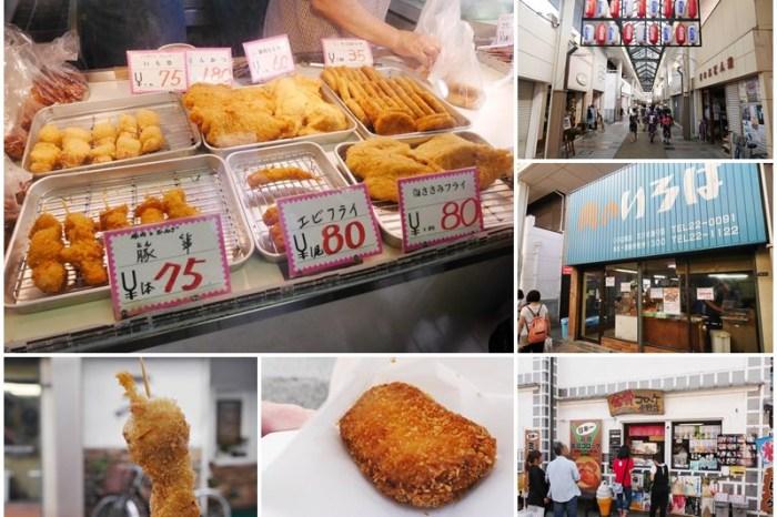岡山倉敷美食 金賞可樂餅/肉のいろは 商店街平價炸物~逛街吃在地隱藏版美食