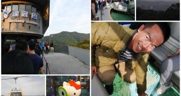 捷運動物園站景點 貓空纜車 水晶車廂預約/Hello Kitty~來場刺激卡娃宜的小旅行