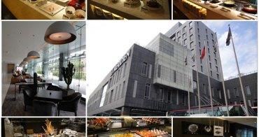台北寒舍艾美酒店 探索廚房(上)~充滿設計感的美食樂園