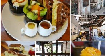台東美食 小曼咖啡 鬆餅下午茶(食尚玩家/免費wifi/含菜單)~隱身老屋的文青咖啡館
