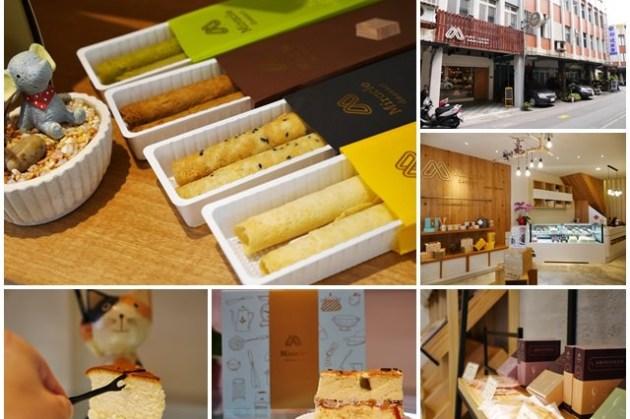 宜蘭羅東伴手禮 米樂客宜蘭鹹蛋糕(米酪客生活烘焙) 鴨賞鹹蛋糕/手工蛋捲~集合宜蘭名產,別家吃不到的創意口味