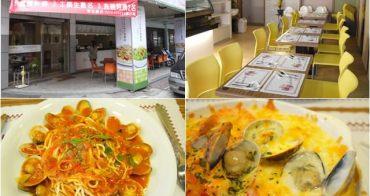 台北新店 幸福轉角複合式美食餐飲~平價義式焗烤