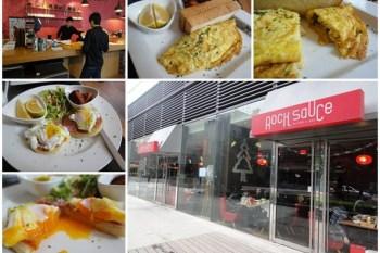 台北京站 Rock Sauce味子餐廳(結束營業)~聖誕佳節來份早午餐