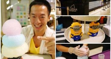 台中新光三越美食 GLAMAIR彩紅雲朵棉花糖冰淇淋~韓國夢幻冰品進攻台灣