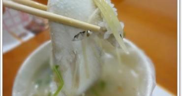 台北新莊 魯肉發無刺虱目魚粥~鮮美的清爽湯頭