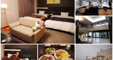 九州豪斯登堡住宿 佐世保天堂花園大飯店 The Paradise Garden Hotel 泡美人湯~玩日本九州送北海道之旅
