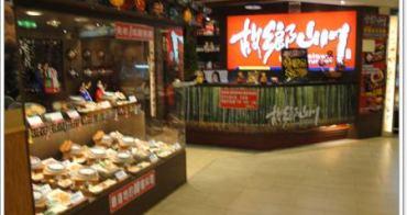 台北車站 故鄉山川 韓式料理(結束營業)~富有彈性又多汁的烤豬肉