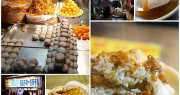 寧夏夜市 鴨頭正二代滷肉飯/劉芋仔蛋黃芋餅(食尚玩家)~捷運雙連站人氣美食小吃吃透透