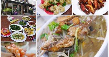 台東富岡漁港美食 特選海鮮餐廳~新鮮大盤CP值高,在地人吃海產推薦