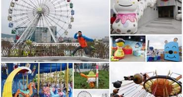 台北兒童新樂園 捷運士林站景點~十三項遊樂設施搶先玩透透