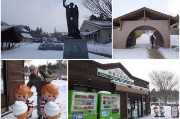 日本北海道 函館女子修道院&市民之森霜淇淋~阿一一北海道冬季賞雪之旅