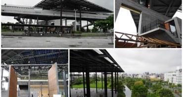 宜蘭景點 羅東文化工場 城市升起的太空船~親子踏青旅遊/文青展覽好去處