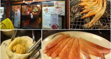 [試吃]台北永和 狠生氣日式燒肉 雙人套餐~吃得飽又吃得巧