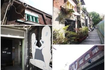 台中火車站景點 20號倉庫藝術特區~外拍漫遊好地方