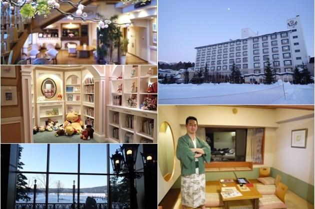 日本北海道 阿寒之森飯店花優香 房間設施篇~阿一一北海道冬季賞雪之旅