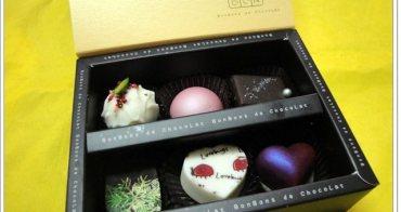 [試吃]台北 Bonbons de Chocolat 巧克力‧糖~一顆顆彷彿藝術品的巧克力