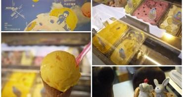 屏東美食 FOIS義式冰淇淋(遷移至屏東) 愛文芒果/薄荷芭樂~阿一一台東熱汽球之旅