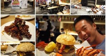 韓式炸雞吃到飽 台北西華飯店 B-one夏日酷樂漢堡節~噴汁肋眼牛肉龍蝦漢堡