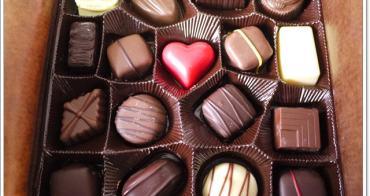 比利時 Belgian 白儷人巧克力~充滿驚喜的細緻滋味