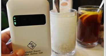 香港日本wifi無線上網 JetFi 行動網路分享機(內有好康優惠)~流量無限吃到飽