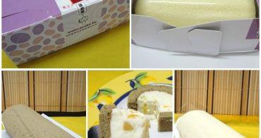 [試吃]香帥蛋糕 萊姆葡萄雪露&英式紅茶鮮果雪藏~微醺酒香&優雅茶香