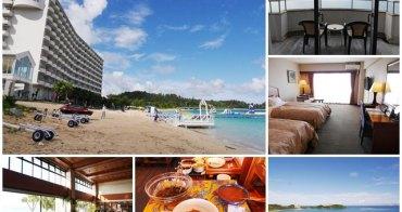 沖繩住宿 喜瀨海灘皇宮酒店 Kise Beach Palace 海景房/早餐Buffet~海景與夢幻沙灘,高CP值選擇