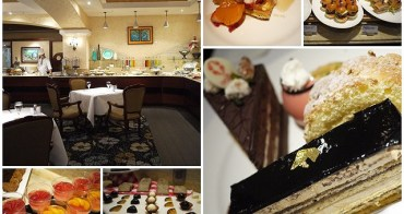 台北 歐華酒店 地中海牛肋排館 週末下午茶Buffet~單點甜點任你吃
