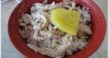 台中東勢 嘉賓火雞肉飯~便宜大碗的傳統小吃