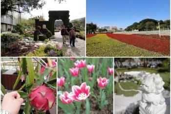 花博 圓山園區 果樹園區&特展區~讚嘆台灣的農業科技