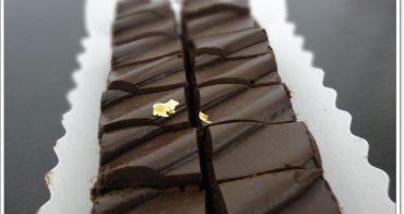 [試吃]台北 Apostle艾波索烘焙坊 黑金磚巧克力蛋糕~美食嘉年華系列
