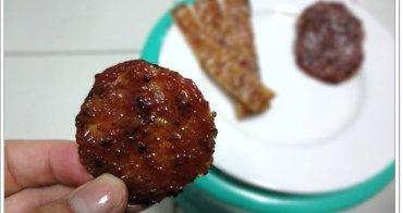 美珍香(士林店) 金錢豬肉干&雞肉干~來自新加坡的肉乾老店