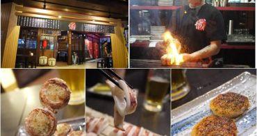 [廣宣]台北信義 城日式串燒居酒屋~悠閒居酒屋,串燒大口咬