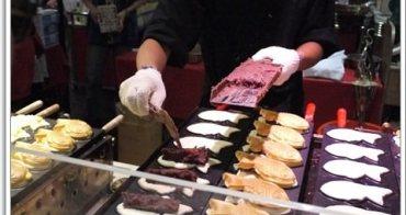 台北信義新光三越 日本商品展~排了兩小時的七福神鯛魚燒
