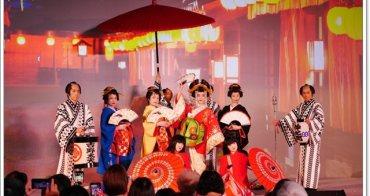 Touch the Japan 2015第一屆日本觀光與文化暨商品展~忍者花魁秀 小桃音麻衣 茶道體驗 日本美食旅遊一次包