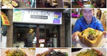 新北板橋 花吃禮物餐廳(原尼婭主題故事餐廳)~義大利麵蜜糖土司焗烤吃到飽