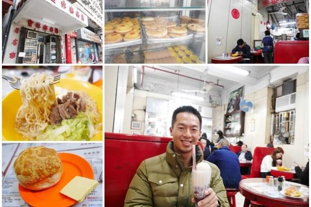 香港上環美食 海安咖啡室 菠蘿油/公仔麵 濃濃懷舊風早餐~阿一一香港自助之旅