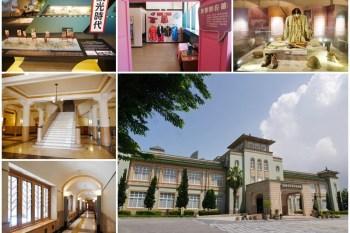 高雄親子景點 高雄市立歷史博物館~豐富展覽免費參觀,讓你更認識高雄