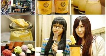 捷運市府站美食 駱師傅法式冰淇淋之家 玫瑰琴酒/鮮採草莓~自然綿密頂級滋味