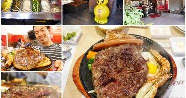 士林捷運站美食 7盎司牛排 巨無霸22盎司牛排超值餐(生日優惠)~大份量美食,平價吃肉好選擇