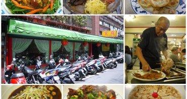 台北信義 宋廚菜館 烤鴨多吃(台北米其林推薦)~噴汁鴨皮令人難忘,可是...