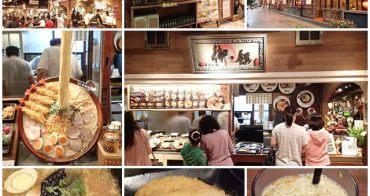 大食代 台北大直旗艦店 御之饌日式拉麵屋~走進五十年代的懷舊時光