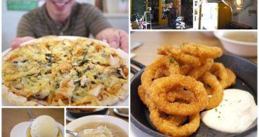 台北松山 Va Bene義大利麵舖(光復店)~二訪來吃酥脆料多的披薩
