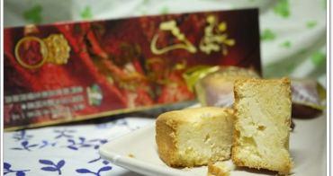 [廣宣]金門 陳金福號-名記貢糖~超驚豔的隱藏版北海道酥