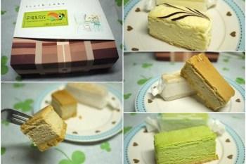 [廣宣]台中 巨嘴鳥家族 冰淇淋重乳酪棒~細緻綿密的冰涼濃郁