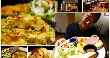 捷運西門站美食 遇見好美食咖啡 GOOD MEET FOOD CAFÉ~西門町大份量平價早午餐/烘蛋/免費wifi/不限時
