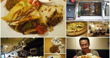台北捷運東門站美食 肯恩廚房 Focus Kitchen~永康街大份量早午餐墨西哥料理