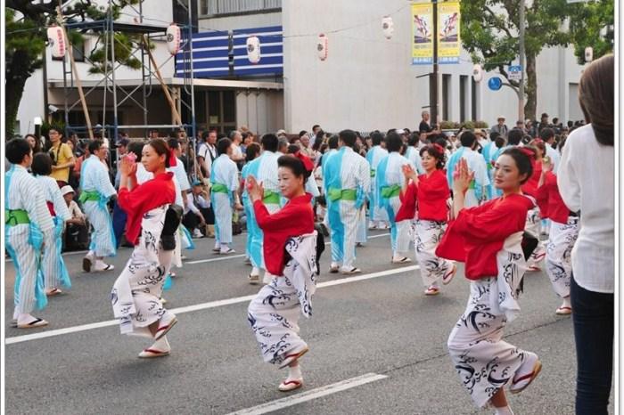 岡山祭典 倉敷天領夏祭~用熱情舞蹈迎接夏日,逛老街看祭典