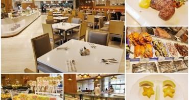 台北六福萬怡酒店 敘日全日餐廳 半自助Buffet 捷運南港站美食~牛排配螃蟹,精緻手工甜點