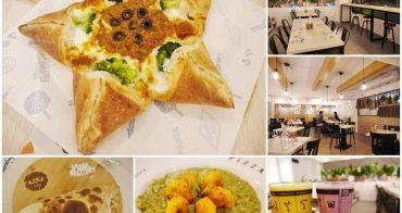 Pizza factory 披薩工廠永和廠 永安市場捷運站美食~派大星VS巧克力花生披薩,聚餐好地方