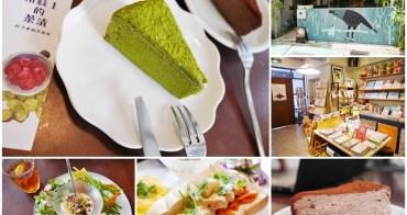 文青繪本咖啡館 生活在他方 早午餐/下午茶 中正紀念堂捷運站美食~,城市中的幽靜角落